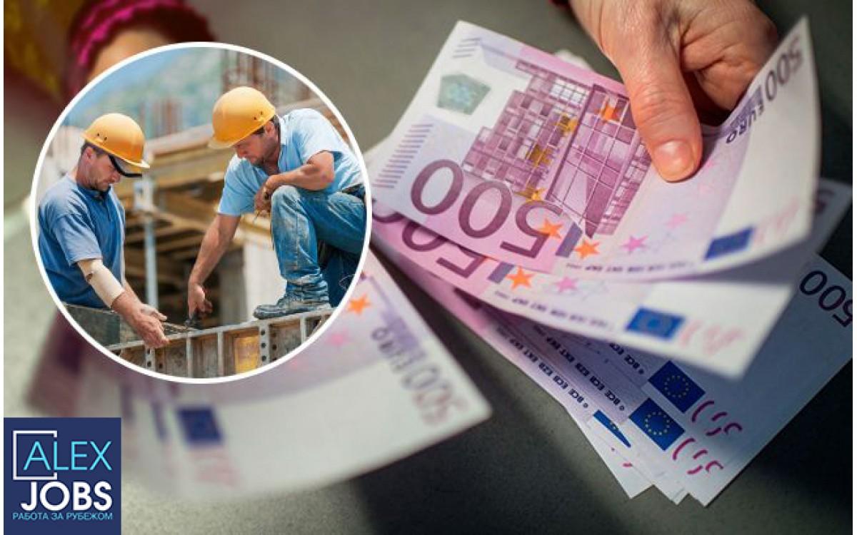 Сколько платят украинцам в Чехии