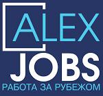 Alexjobs - работа в Чехии, в Европе. ☎ 0 800 33 05 78 ✅